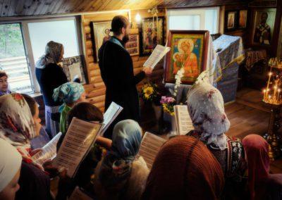 Akafist Presvyatoy Bogorodize 10.09.17