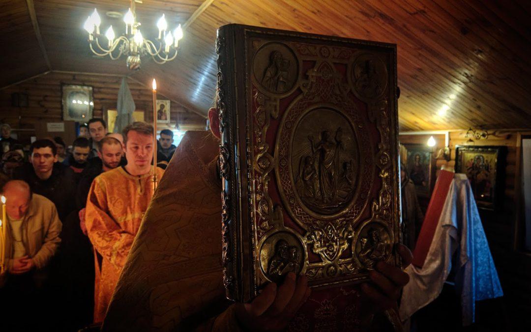 У неділю 26 листопада буде звершено дві Божественні Літургії
