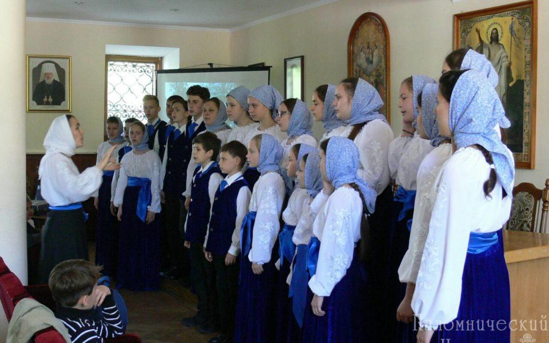 Благодійна акція до 1030-ліття Хрещення Київської Русі