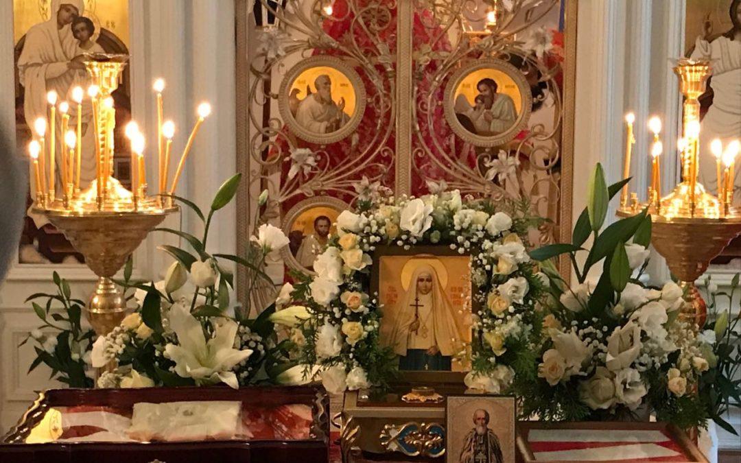 День пам'яті святої Преподобномучениці Єлізавети