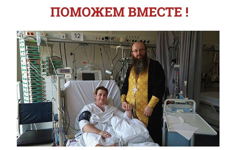 Запрошуємо на благодійний концерт для збору коштів на лікування матінки Анни Диханової