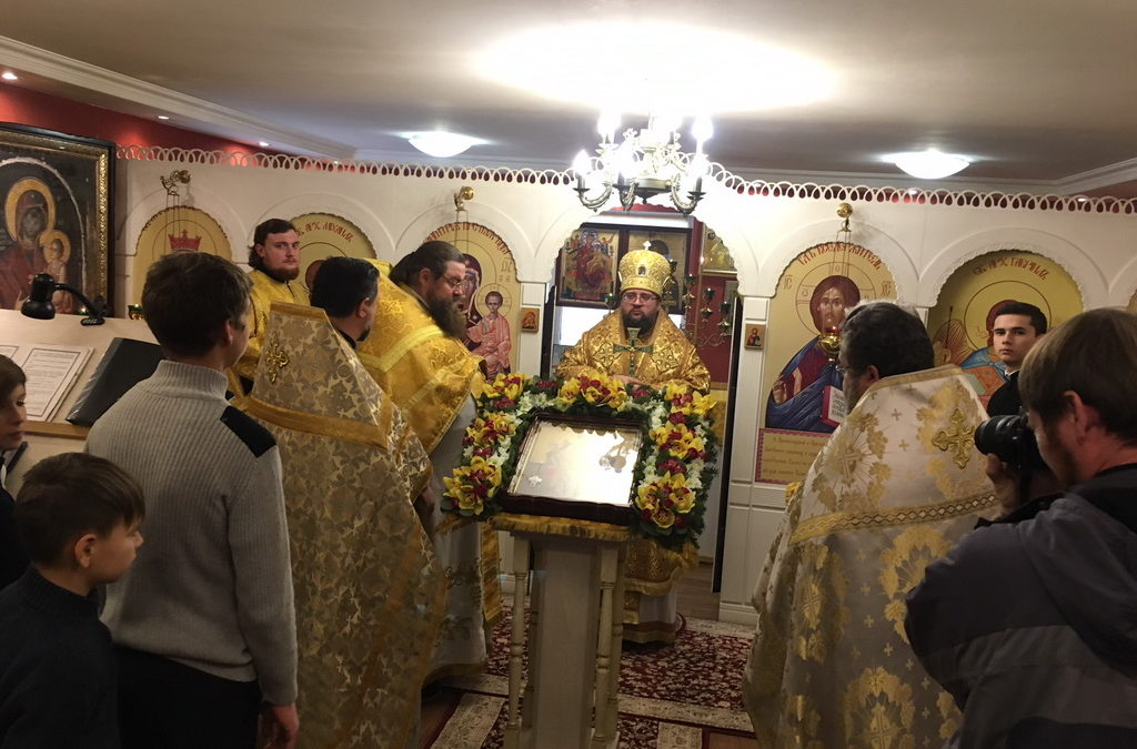 Архієрейська служба на свято Святителя Спирідона Триміфунтського