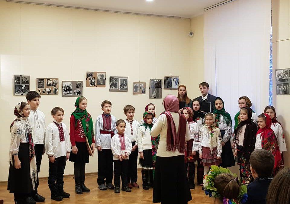 Літературно-музичне свято з нагоди 128-ї річниці від дня народження Павла Григоровича Тичини
