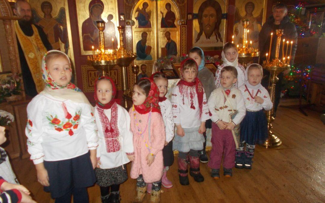 """Різдвяний концерт наймолодшого складу хору """"Радуйся"""""""